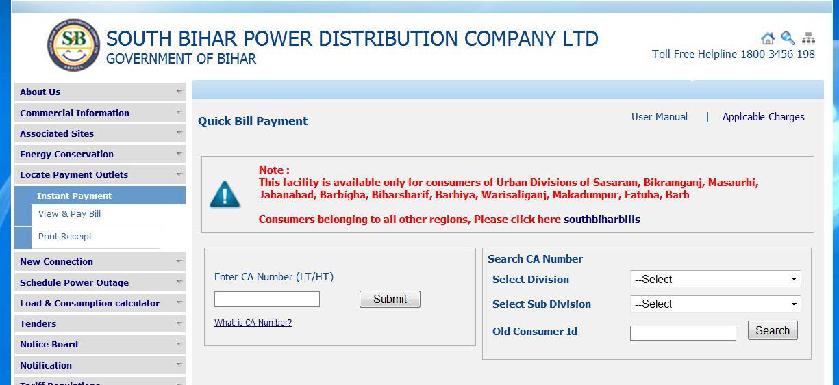 energy bill payment online