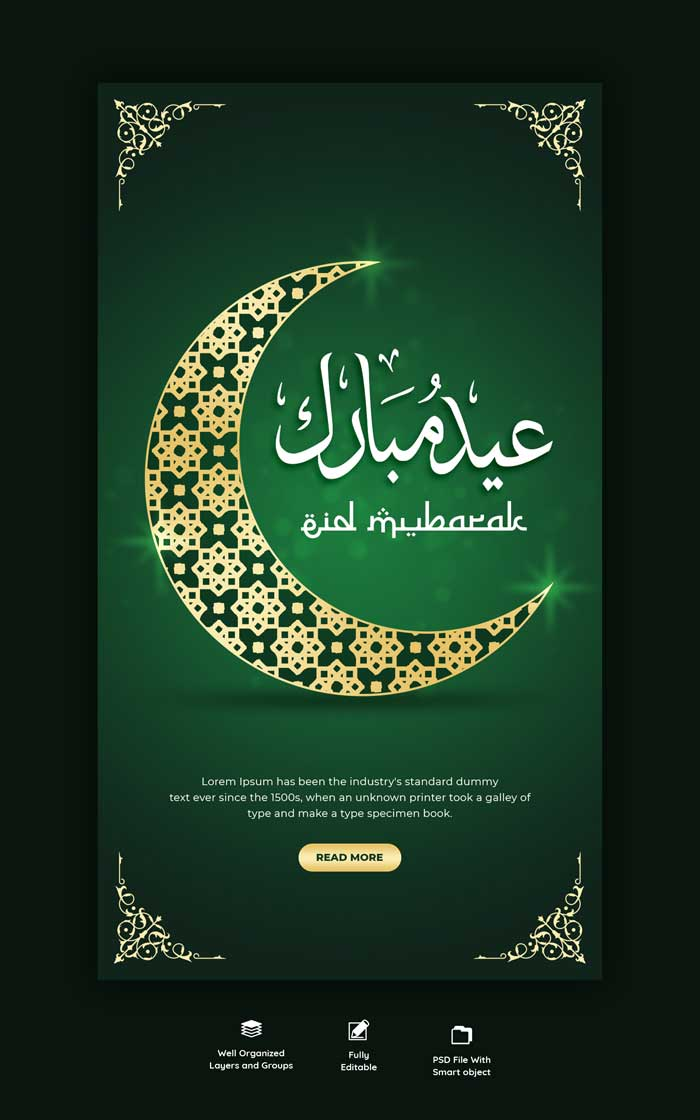 Eid Mubarak Eid Ul Fitr Instagram Facebook Story PSD Template
