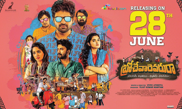 Brochevarevarura Songs Telugu 2019