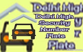 Delhi High Security Register Online & Check Status