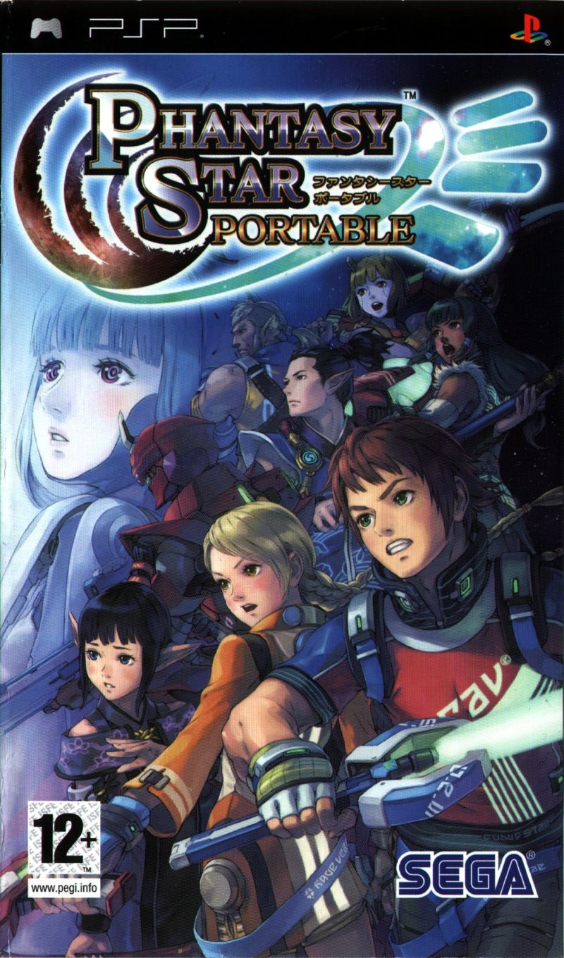 Phantasy Star Portable - PSP - ISO Download