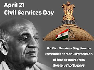 A famous quote on unity by Sardar Patel written in Gray Background with the strong quotes about Civil Services Day