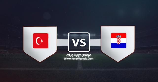 نتيجة مباراة تركيا وكرواتيا اليوم الأربعاء في مباراة ودية