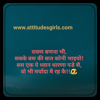 Jaat attitude status in hindi,jaat status photo