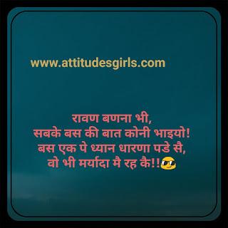 Jaat attitude status in hindi,jaat status photo