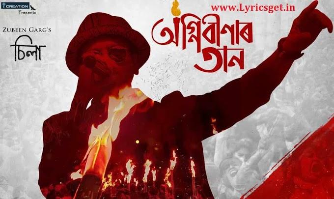 Agnibinaar Taan Lyrics-Zubeen Garg