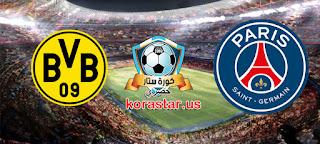 نتيجة مباراة باريس سان جيرمان وبروسيا دورتموند اليوم الاربعاء 11-3-2020 في إياب دور ربع النهائي من دوري أبطال اوروبا