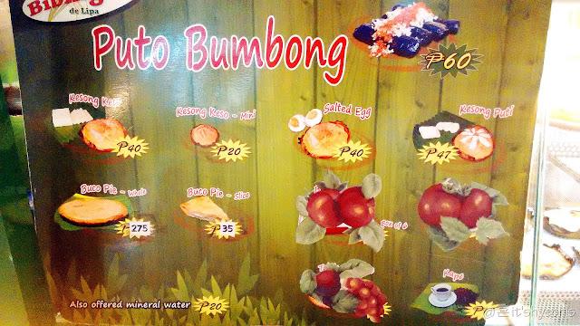 Bibingka de Lipa; Getaway to Manila; Philippines