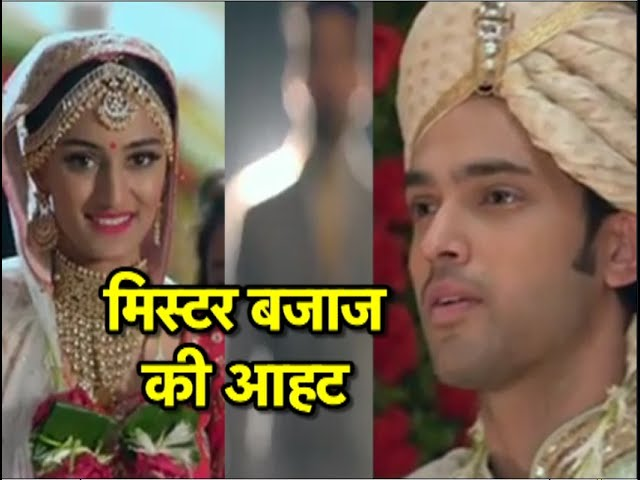OH NO! Mr Bajaj's entry devastates Anurag Prerna's love bond in Kasauti Zindagi Kay