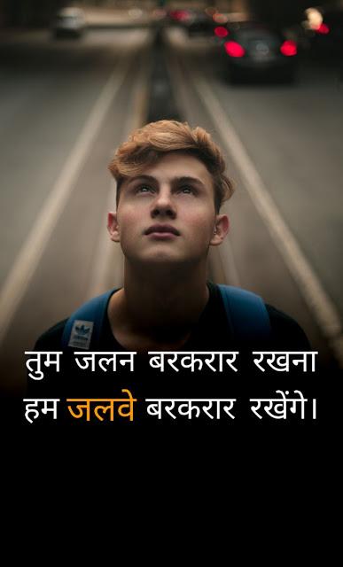 attitude quotations in hindi