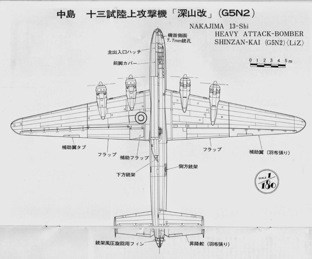 Japanese Aircraft Of Wwii Nakajima G5n