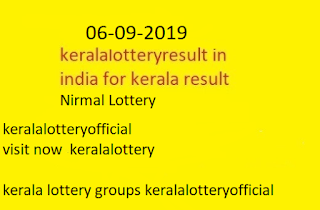 kerala lottery today result chart  kerala lottery winning tricks