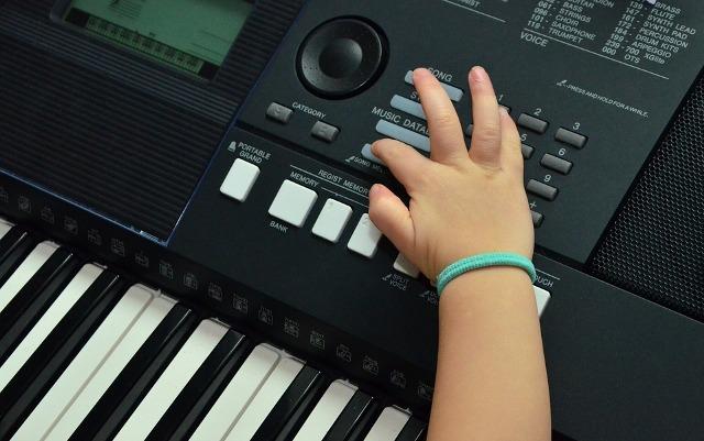 11 Tips Memilih dan Membeli Keyboard Yamaha