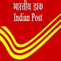 India Post Sarkari Naukri