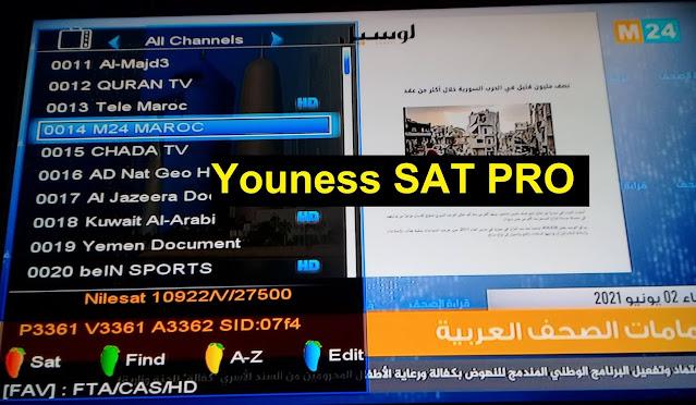 تردد قناة المغرب 24 2021 M24 MAROC