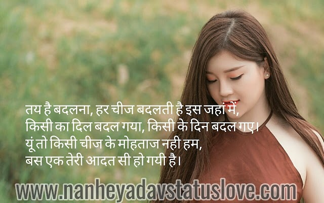 2 line love shayari in hindi 2019 shayari in hindi Yaad Shayari,1