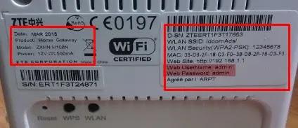 جميع المعلومات عن  الراوتر ومنها IP