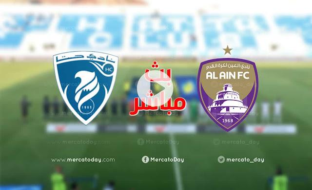 مشاهدة مباراة العين وحتا بث مباشر اليوم دوري الخليج العربي الاماراتى