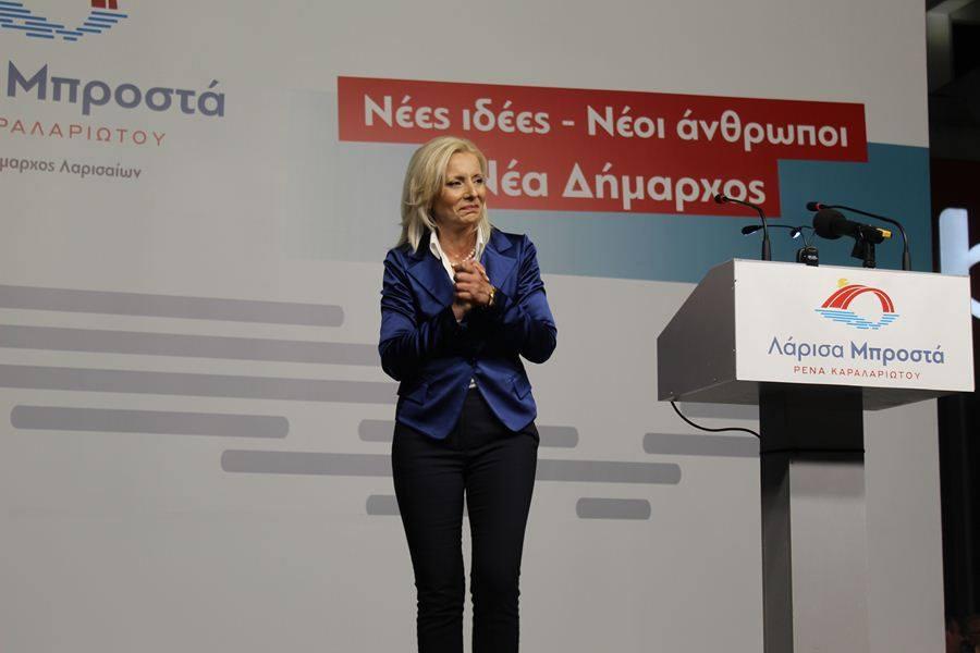 Την Πέμπτη η κεντρική ομιλία της Ρένας Καραλαριώτου στη Λάρισα