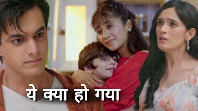 HeartBroken Twist : Naira's big dilemma to choose Kairav or Kartik Vedika's happiness in YRKKH