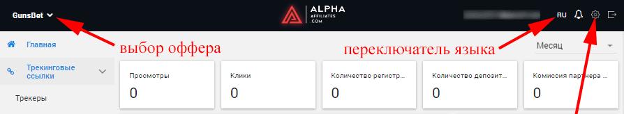 alpha affiliates 05