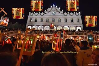 Με την Ανάμνηση της Εύρεσης της θαυματουργής Εικόνας της Παναγίας της Τήνου, γιορτάζεται το έθιμο με τα «Φαναράκια»