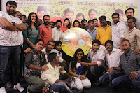 Thiruppathi Samy Kudumbam Tamil Movie Audio Launch Stills  0022.jpg