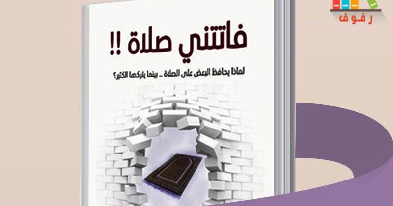 كتب إسلام جمال