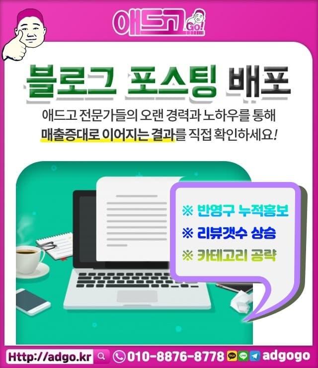 전북사진박스제작