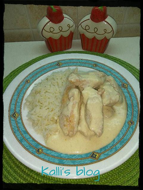 """""""Κοτόπουλο αλά κρεμ"""""""
