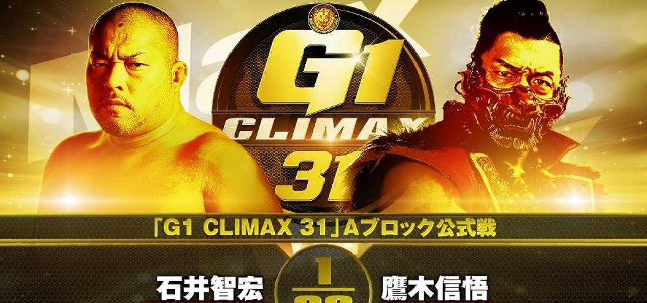 Cobertura: NJPW G1 Climax 31 – Day 1 – Começo de torneio!