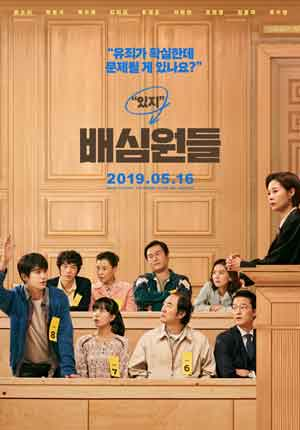 film korea terbaru 2019