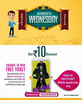 Get Rs 10 Discount on Rs 20 Recharge on Fast Ticket ( Wedwinner )