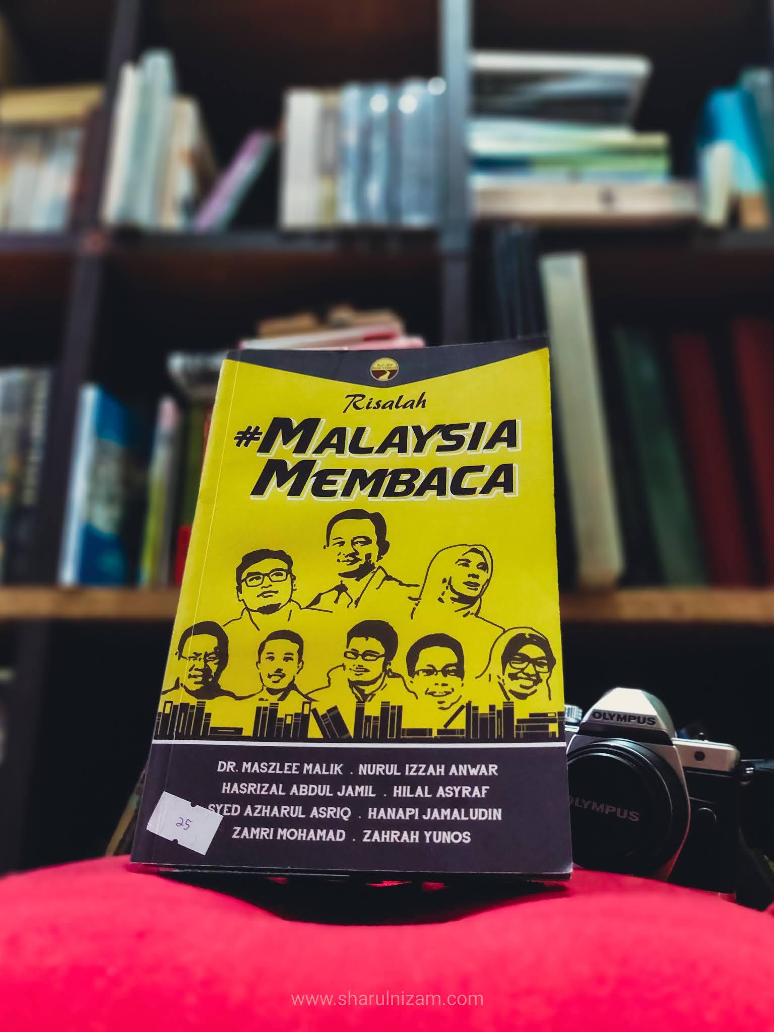 Ulasan Buku Risalah Malaysia Membaca (Terbitan Jejak Tarbiah)