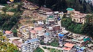 गंगटोक की राजधानी क्या है और कहाँ है | Gangtok Ki Rajdhani