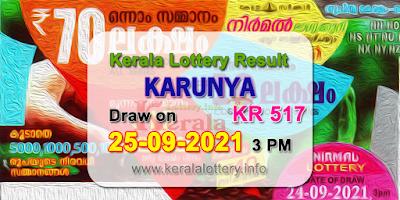 kerala-lottery-results-today-25-09-2021-karunya-kn-517-result-keralalottery.info