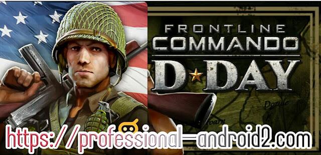 تحميل لعبة Frontline Commando D-day او فرونت لاين دي داي مهكرة جاهزة آخر إصدار للأندرويد.