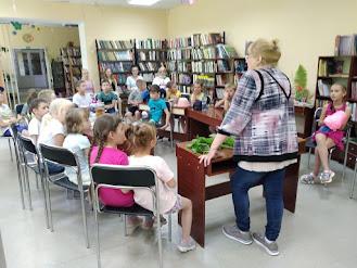 Вікторина-сюрприз «Кожна рослина – це диво» школьный лагерь Дружба СШ №5 бібліотека-філія №4 М.Дніпро