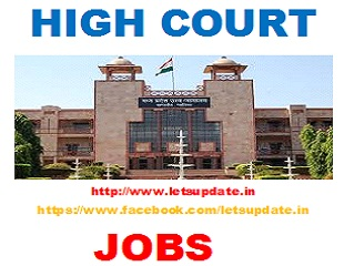 MP HIGH COURT JOB_LETSUPDATE