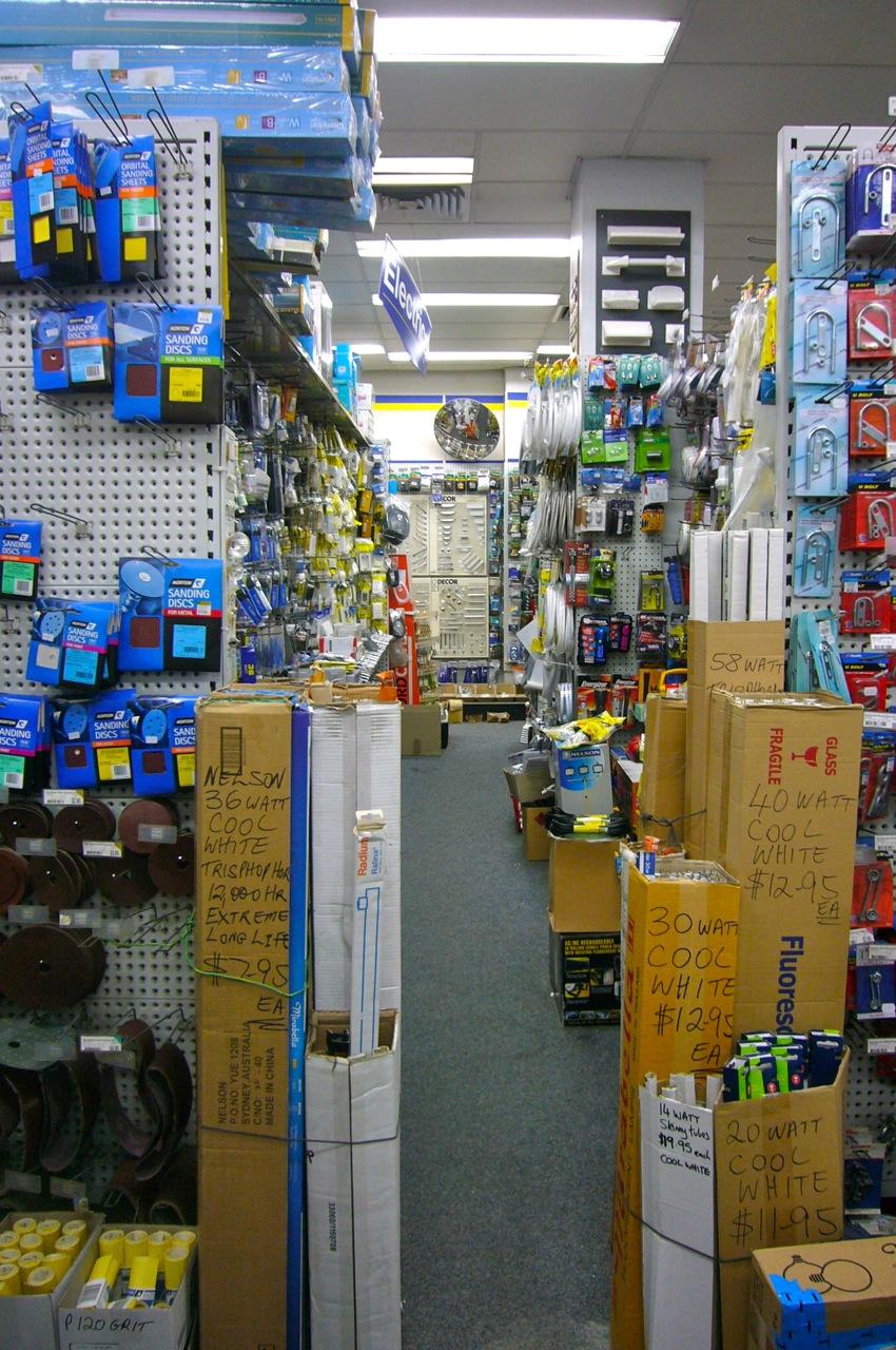 Online hardware store usa