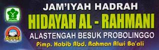 30 Mp3 Hadroh Al Banjari Jamiyah Hidayah Al Rahmani Probolinggo