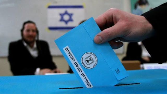 Today, Israel Goes to the Polls