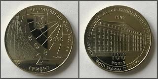 Памятная монета. 2 гривны 2006 год. WCC:km383.