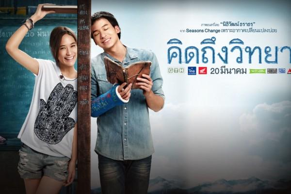 Daftar Film Thailand Komedi Romantis Terbaik