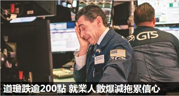 國內外盤前財經彙總20200507 20檔4月營收雙強黑馬股黃金跌1國際油價連漲