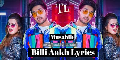 billi-aakh-lyrics
