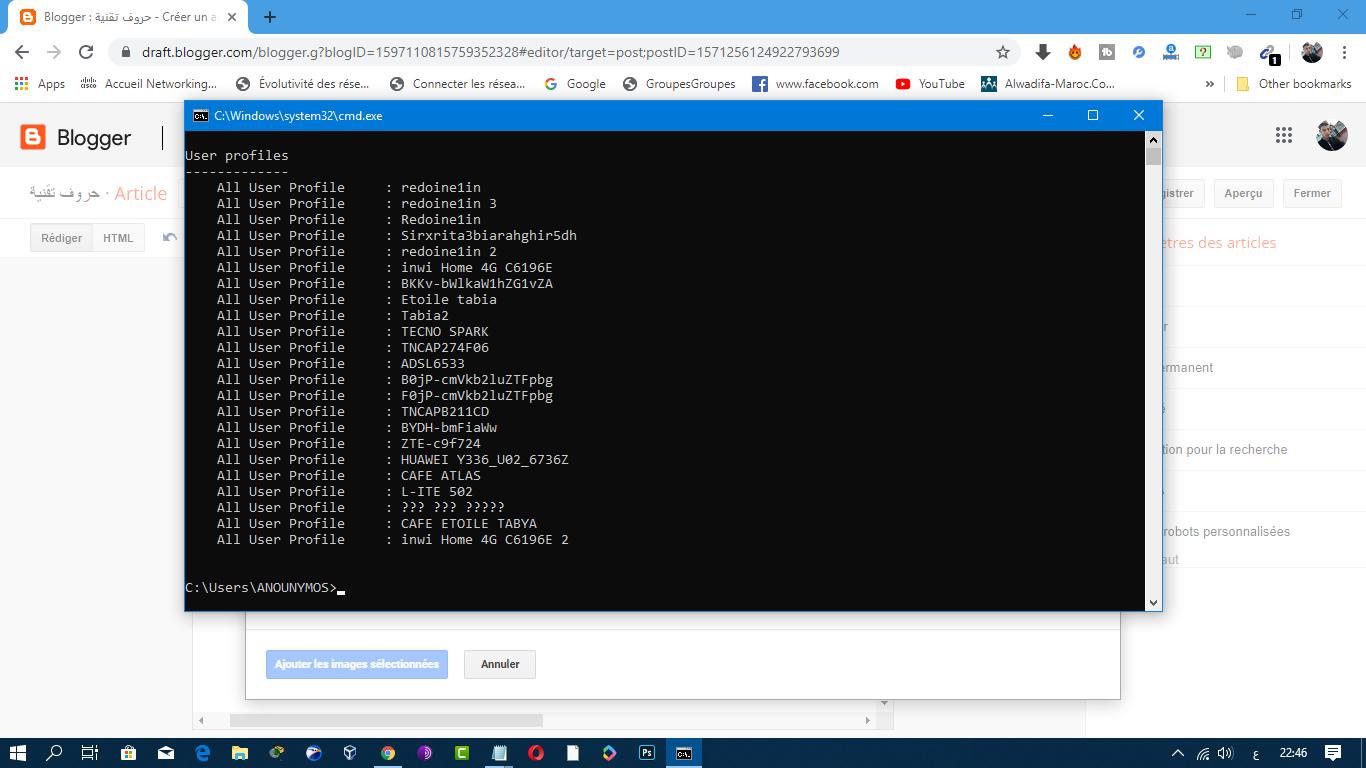 اختراق كلمة السر لأي شبكة واي فاي wifi على حاسوبك