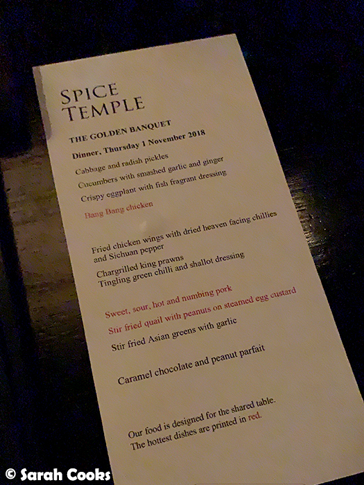 Spice Temple Banquet Menu