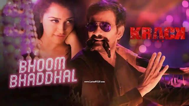 Bhoom Bhaddhal Song Lyrics - KRACK - Mangli & Simha