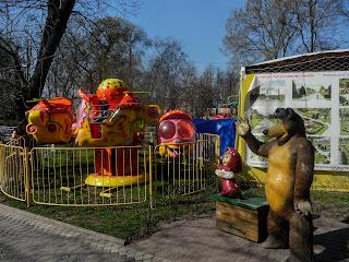 Новомосковськ. Парк імені Сучкова. Атракціони